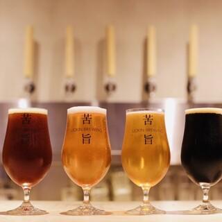 自家醸造ビール