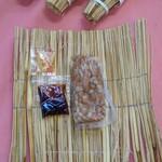 鬼怒川金谷ホテル - 料理写真:あさ月糸、藁の中はフィルムに入った麦納豆