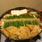 oosakamotsunabepurei - もつ鍋 醤油味(2人前)