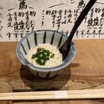炭火焼鳥 きち蔵 - お突き出し(自家製豆腐)