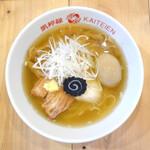 カイテイエン - おすすめの鶏塩中華そば!韓湘子の鶏香湯です!