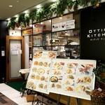 オッティモ・キッチン - ワテラスモール2階