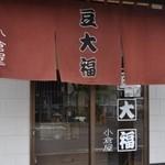 小倉屋 - 小さなお店です