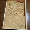 岩立本店 - 料理写真:わらび餅