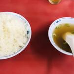北京料理 松鳳 - 本日のサービス定食(ライス・スープ)
