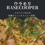 ウラモリBASE COOPER - 和風パスタ