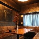 KAGEROU ebisu - 人気の個室ディナー
