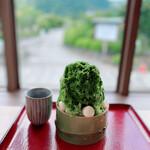 嵐山さくら餅 稲 -