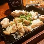 日本酒とりまる -
