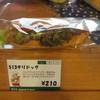 Supeinishigamapangoichisambekari - 料理写真:513チリドンッグ 210円 コッペパン、ウィンナー、サルサソース、レタス