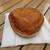 Boulangerie K YOKOYAMA  - 料理写真:カレーパン