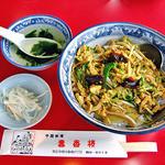 春香楼 - 中華ちらし(漬物とスープがセットされています)