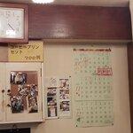 138442105 - 大女優・吉永小百合様のサイン色紙
