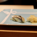 Ikebukurosushisora -