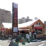 コメダ珈琲店 - 外観北側