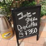 Kanda Coffee - 店頭の立て看板