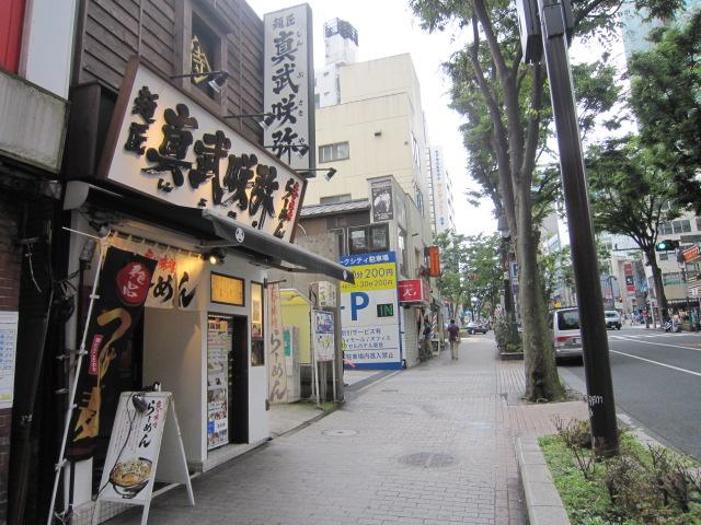 炙り味噌らーめん 麺匠 真武咲弥 堂谷商店