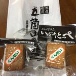 喜平商店 - 料理写真:これが美味いんだよね! チーズの燻製に似た感じです!