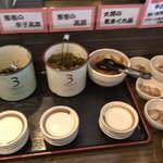 本格豚骨ラーメン 恵壱 - 無料のお惣菜コーナー   その2