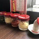 喜濱家 - 生姜、にんにく、ごま、豆板醤