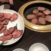 焼肉牛星 - 料理写真: