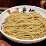 三豊麺 - 特製濃厚魚介つけ麺 大盛り