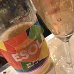ESOLA - ESOLAオリジナルワインも