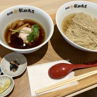 湯河原 飯田商店 ららぽーと沼津店