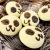 パン工場 - 料理写真:●パンダ☆パンだ!@160
