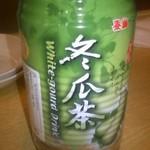 中国飯店 桃花島 - 冬瓜ジュース(冬瓜茶)です