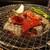 焼肉×もつ鍋 二子玉川 蔵月 - 炭火で焼く