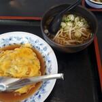 和楽亭 - 天津飯ランチ