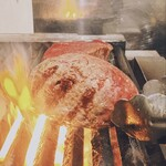 GOOD GOOD MEAT -