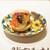 鮨 やまけん - 料理写真:鮨もなか
