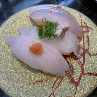 すし蔵 - 料理写真:浜田三貫盛