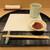 やま中 - 料理写真:お茶と醤油が用意されてスタート
