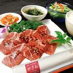 極・和牛焼肉やざわ - 赤身定食