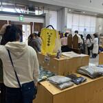 相生物産館 - 平日なのにこの行列です。 凄いね。