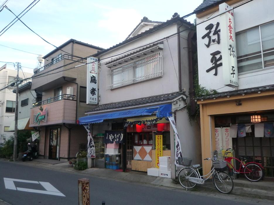 鳥孝 六実店