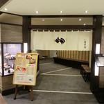 築地 寿司清 - 入口