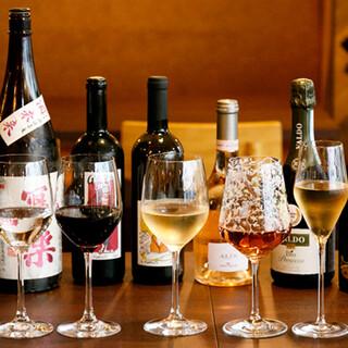 イタリア産自然派ワインの飲み比べをお楽しみください♪