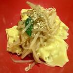 中国菜館 志苑 - 海老雲呑はなかなか美味でした