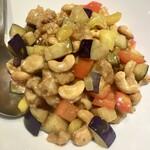 中国菜館 志苑 - 鶏肉とカシューナッツの炒め 茄子やパプリカや胡桃なんかも入っていて美味しかった