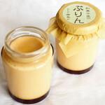 あもや南春日 - 和菓子屋のぷりんは豆乳をつかったなめらか上品な甘さで大人から子供までお楽しみいただけます