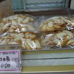 三木洋菓子店 - 今回の土産はコレ!