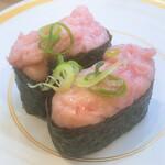 かっぱ寿司 - こちらでは、とろねぎ、と呼んでいました