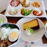 ポートワン - 料理写真:日替わりランチ(2020.10.11)