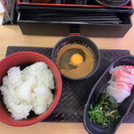 うわじ丸 - 料理写真: