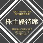 2000円 食べ放題飲み放題 居酒屋 おすすめ屋 - その他写真: