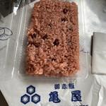 Kameyakashitenkomachiten -